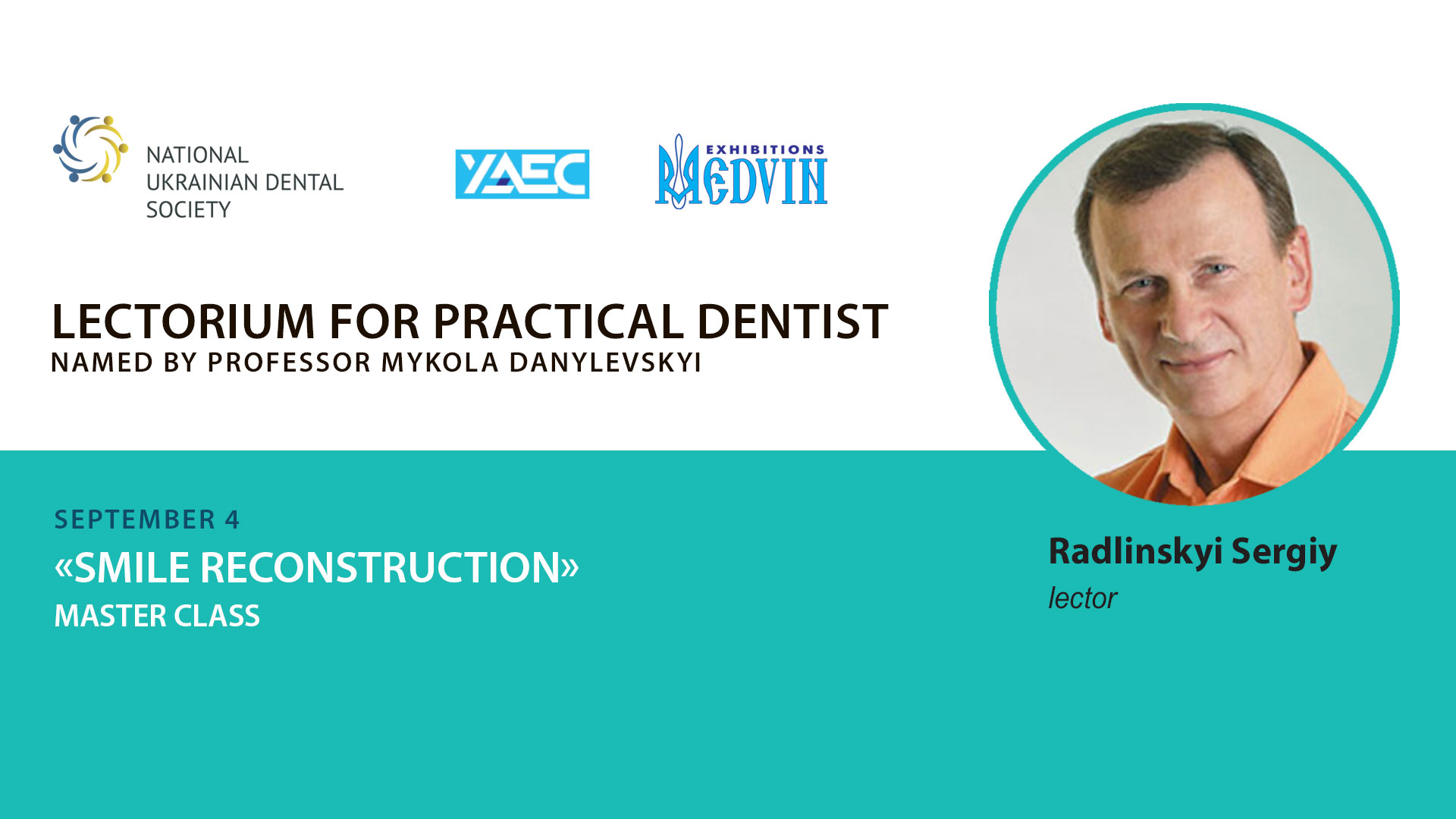 Reconstruction of a smile line - restoration by calculation. Master class by Sergei Radlinsky and Olga Ponomarenko