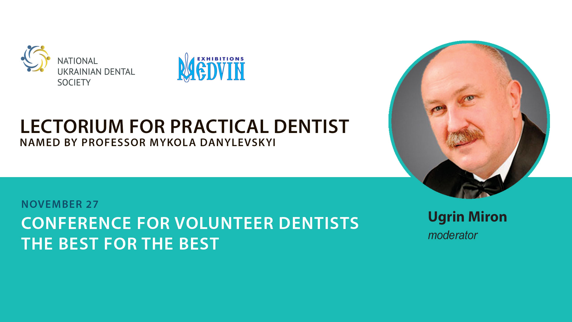 "Dental Dental Volunteers Conference ""Best for Best"""